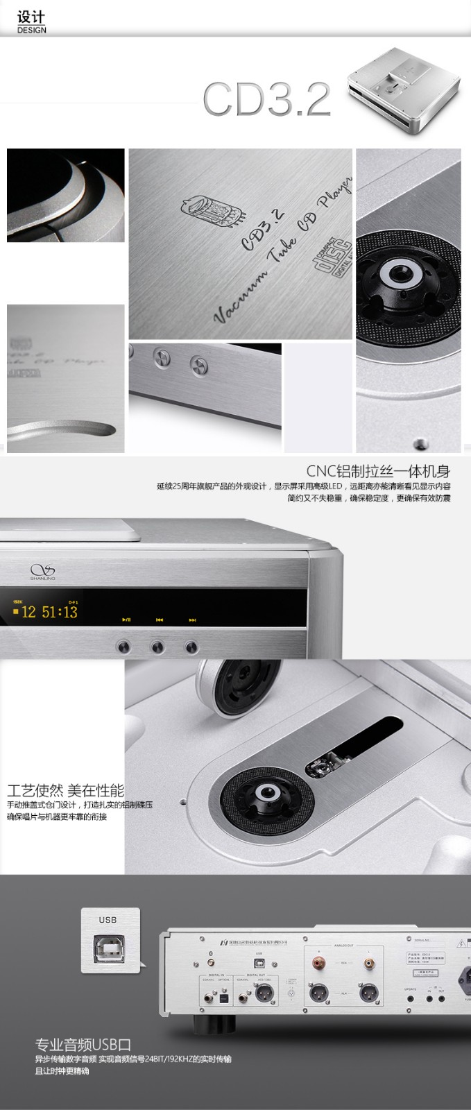 CD3_02.jpg